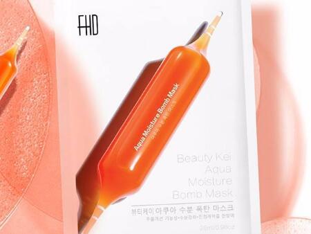 血橙面膜好用吗?主要有哪些成分与功效?