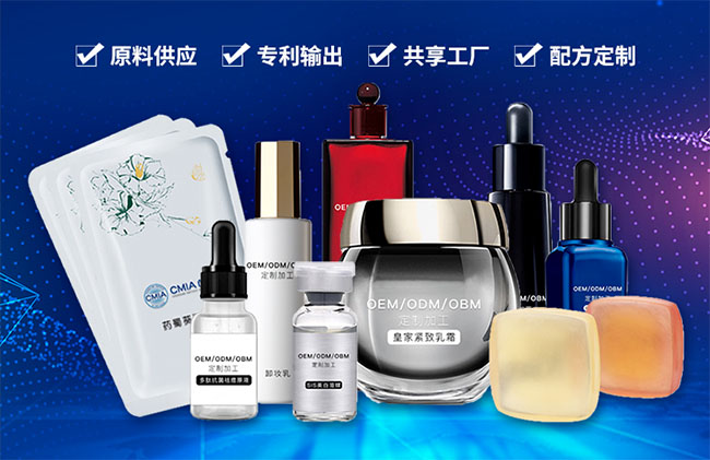 博束生物化妆品OEM代加工,8大服务轻松打造您的品牌